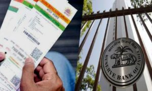 aadhaar-pan-cards-mandatory-for-opening-bank-accounts-says-rbi
