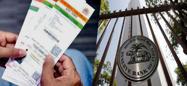 aadhaar-pan-cards-mandatory-for-opening-bank-accounts-says-rbi