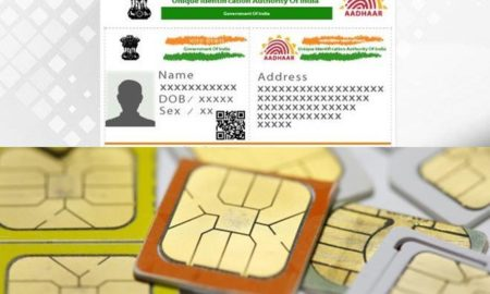 aadhaar-not-mandatory-for-mobile-sims-you-can-submit-other-documents-too