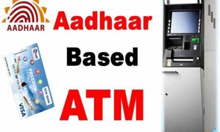 atms-can-now-verify-transactions-via-aadhaar