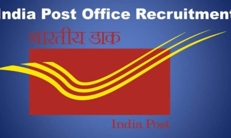 india-post-office-recruitment-notification-2018-for-inspector-posts