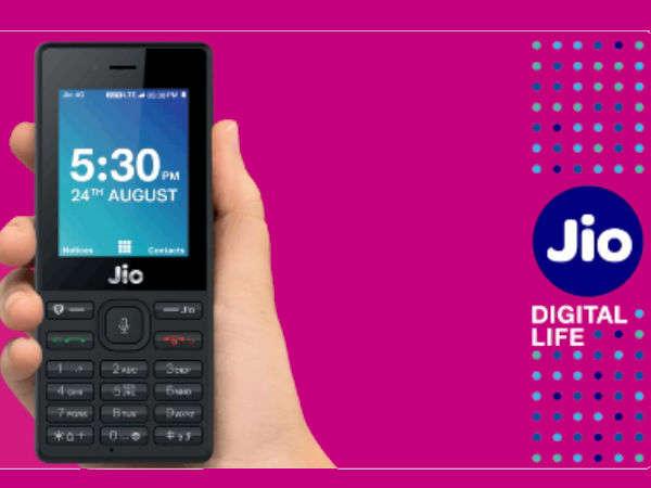 get-free-jio-phone