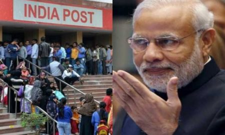 modi-to-launch-india-post-payments-bank-ippb-on-august-21