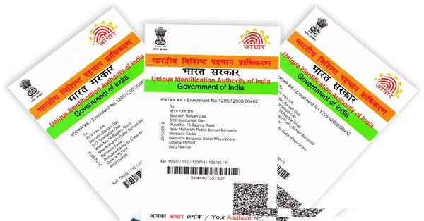 govt-rbi-in-talks-to-allow-use-of-qr-code-based-offline-aadhaar