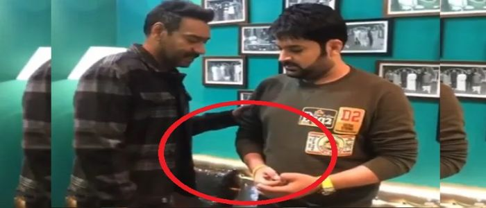 kapil-sharma-receives-money-from-ajay-devgn-for-promoting-tanhaji,-watch-hilarious-video