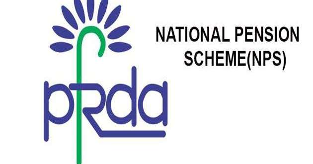 PFRDA-NPS-National-Pension-scheme