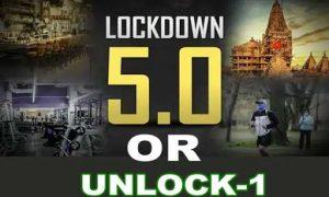 unlock-1:-8-जून-से-होटल,-मॉल,-रेस्टोरेंट-धार्मिक-स्थल-खुलेंगे,-जानें-क्या-होंगी-शर्तें
