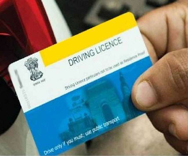 24_08_2020-driving_license_20663360
