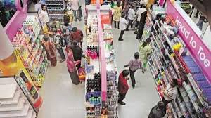 resevation 75% in haryana