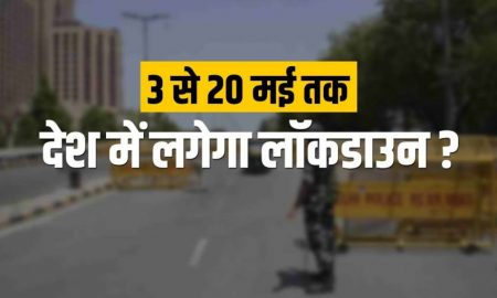 complete-lockdown-in-india