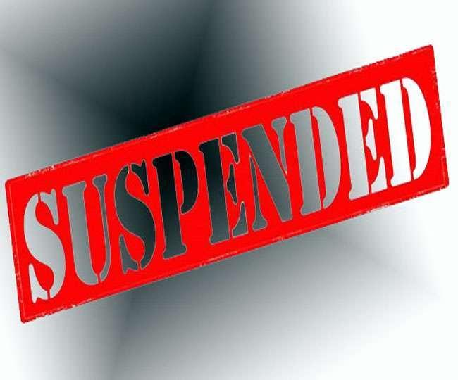 suspend_logo_21671873