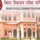 BSEB Bihar